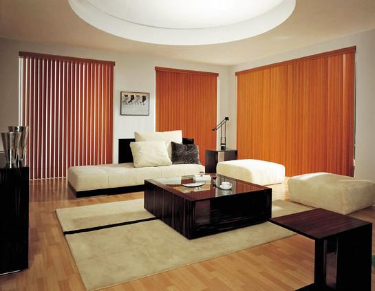 Store intérieur à bandes verticales - Menuiserie Guy Rollande - Maître Artisan Spécialiste Rénovation en Loire Atlantique (44)